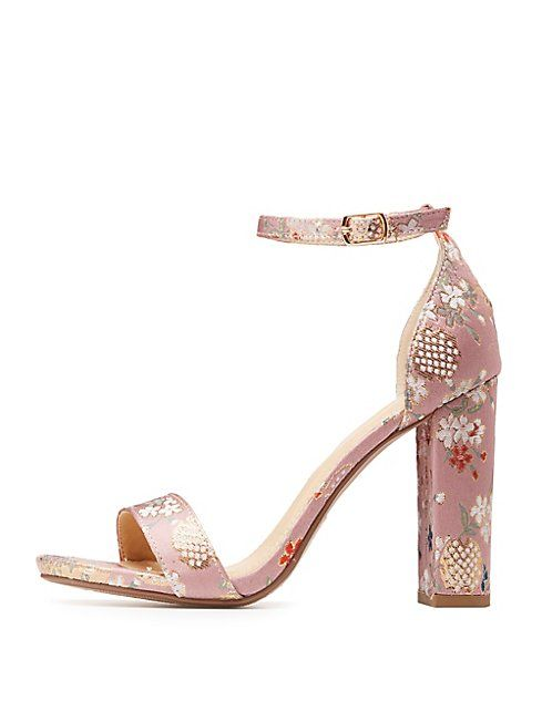 7cbfaa8ad19 Brocade Two-Piece Sandals
