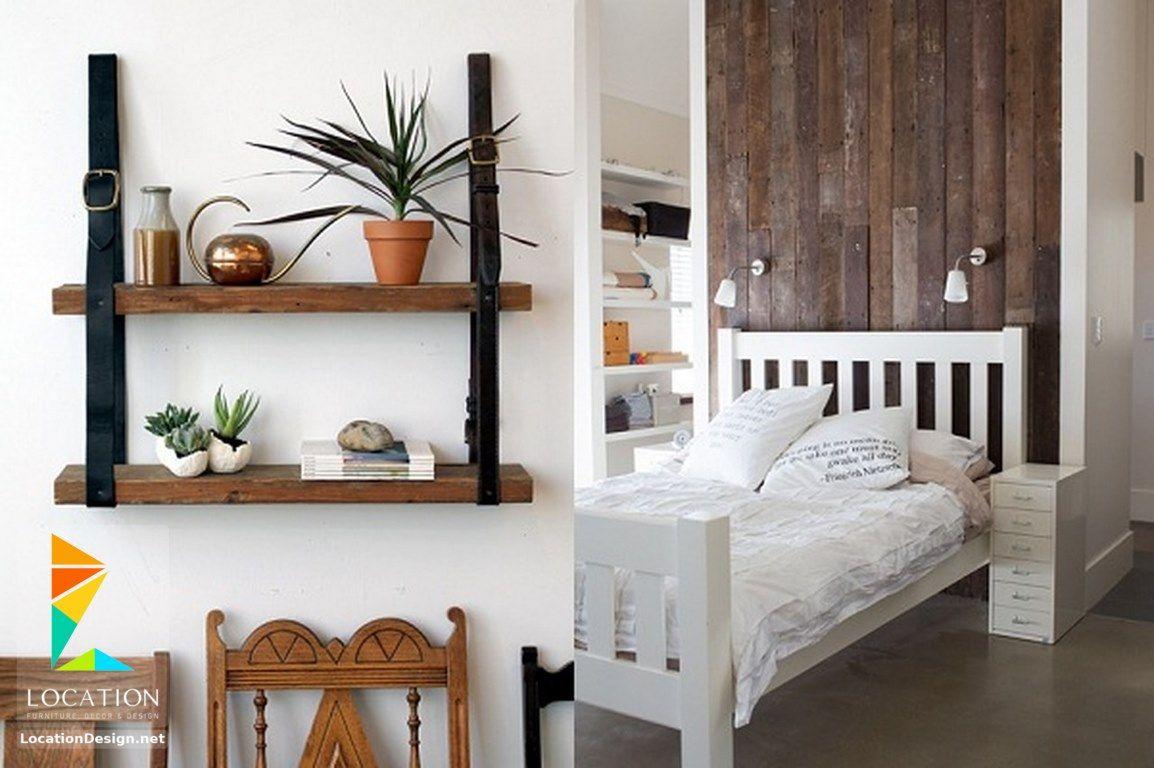 غرف نوم صغيرة لشخصين 2018 2019 لوكشين ديزين نت Home Decor Furniture Home
