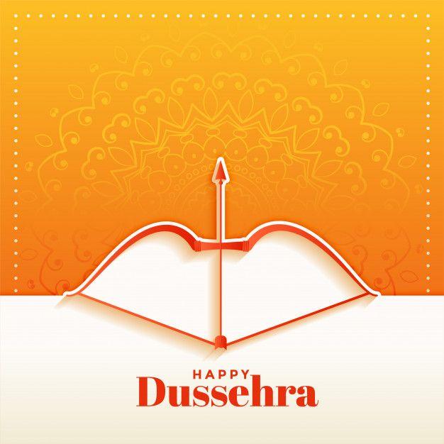 Download Elegant Hindu Happy Dussehra Festival Gre