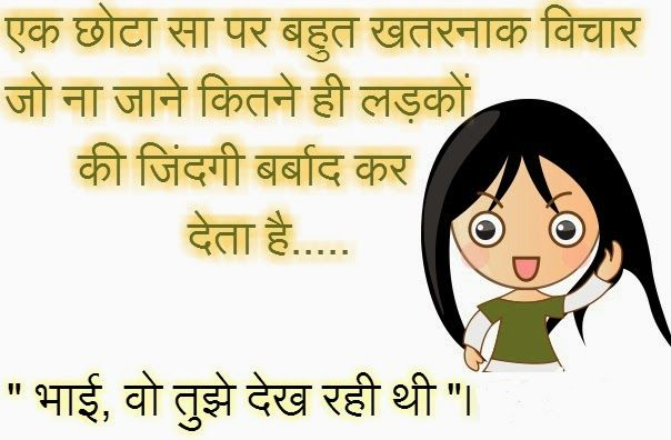 Whatsapp Status In Hindi Here You Will Find The Best Hindi Quotes Updates For Your Whatsapp Status Suitable For Any Occassionreason Celebration