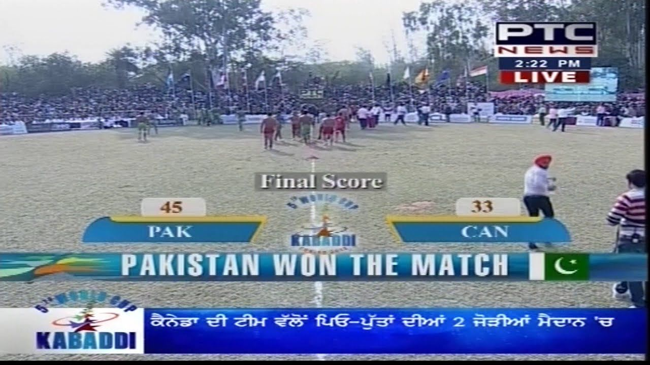 Pakistan Vs Canada 9 February 2020 Kabaddi Match Live Streaming In 2020 Pakistan Vs Kabaddi World Cup