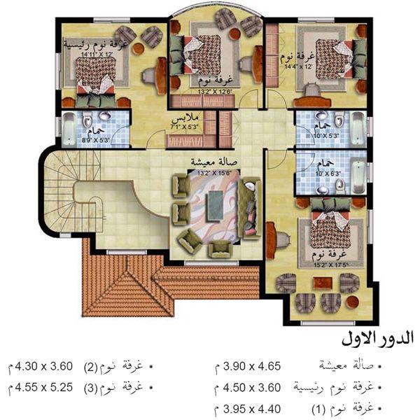 تصاميم فلل صغيره دورين من الخارج من الداخل 2017 My House Plans House Layouts Family House Plans