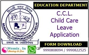Ndmc Child Care Leave Application Form Download  Mcd