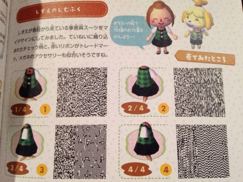Animal Crossing QR codes Isabelle's dress <3