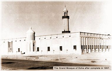 The Grand Mosque completed 1957