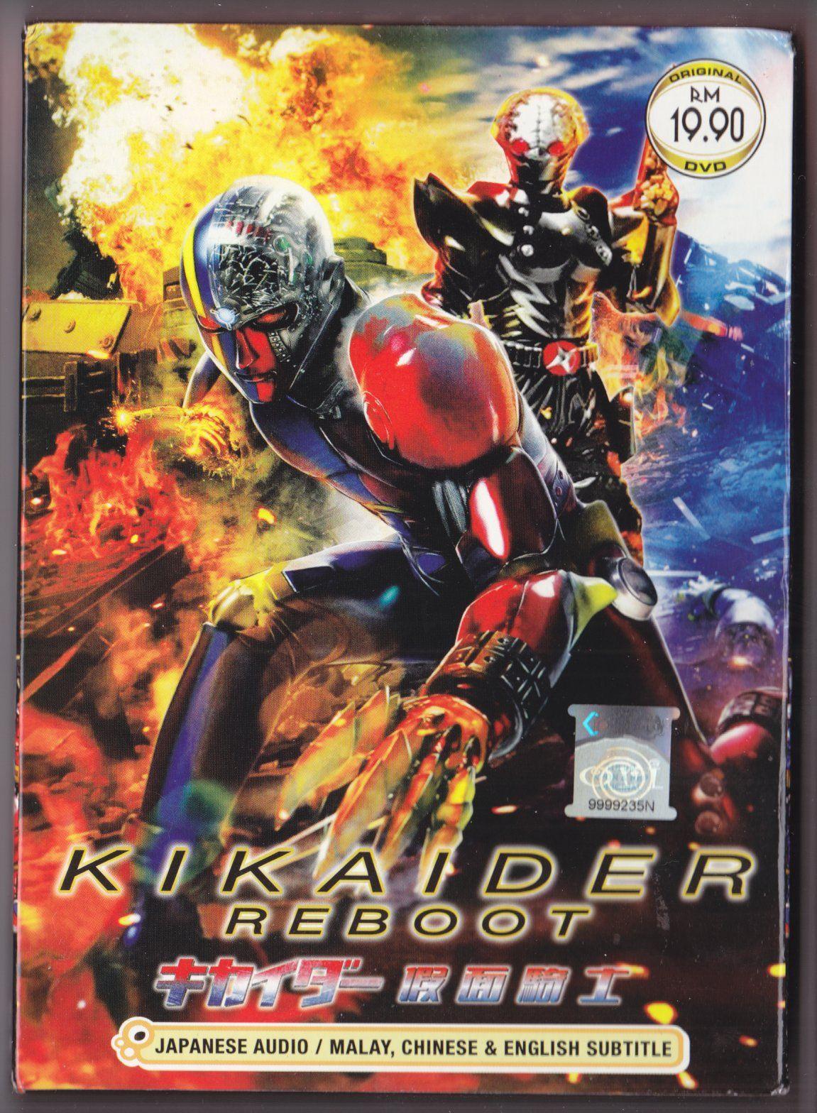 GEEK BROLL Tokusatsu Review Kikaider Reboot Show