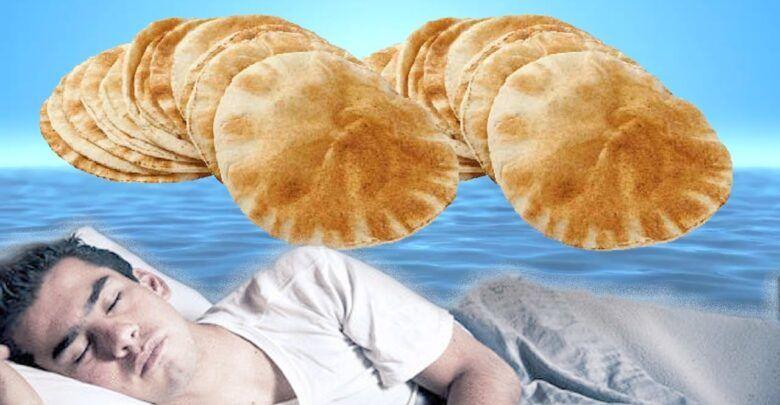 تفسير اكل الخبز في المنام للفتاة العزباء والمتزوجة Hijab Cartoon Floppy Hat Cartoon