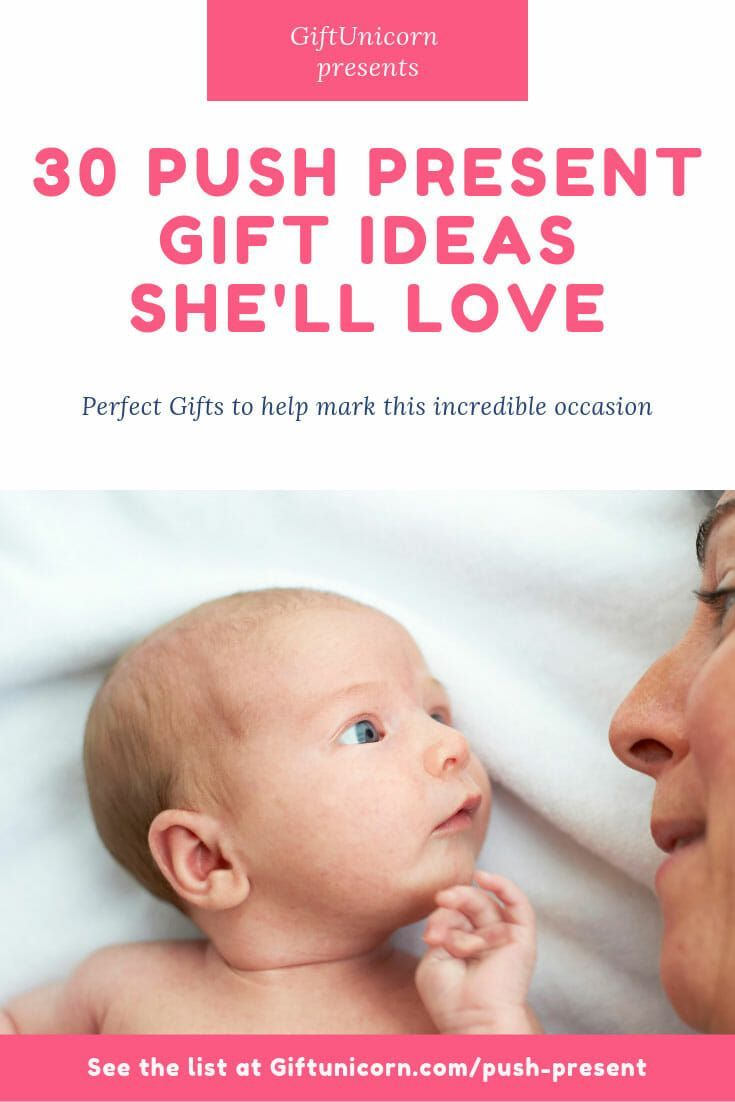 30 push present gift ideas shell love push presents