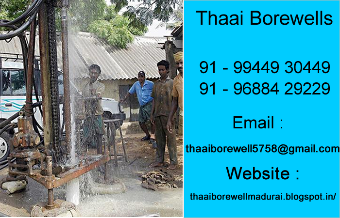 Thaai Borewell Madurai Log On To Http Thaaiborewellmadurai