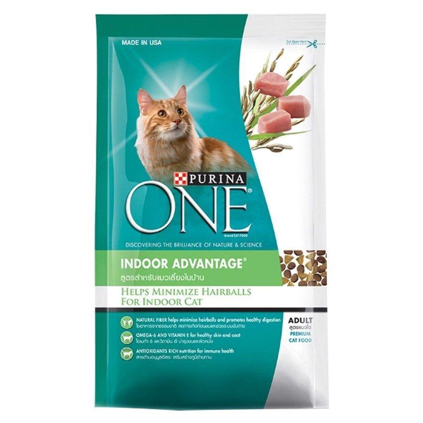 ซ อเลยตอนน ราคาพ เศษ Sp Purina One เพ ยวร น าว น อาหารแมวชน ดเม ดสำหร บแมวโต ส ตรแมวในบ าน 1 3 กก Purina One เพ ยวร น าว น อาหารแมวชน ดเม ดสำหร บแมวโต ส ตรแ