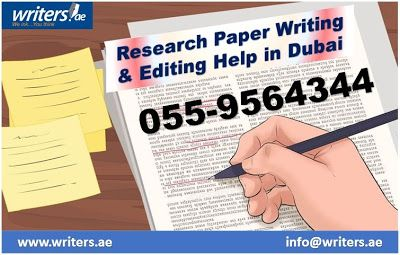 Ask how to write proposal