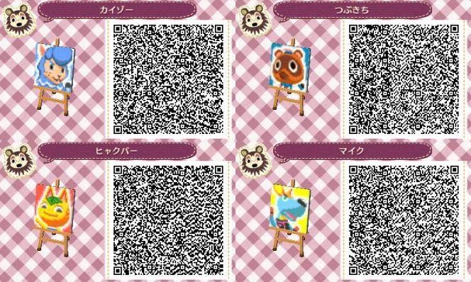 Qr Animal Crossing Qr Animal Crossing Pattern