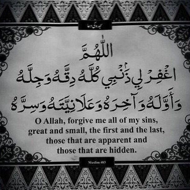 Downloading Arabic Quotes: Best Islamic Site For Muslims