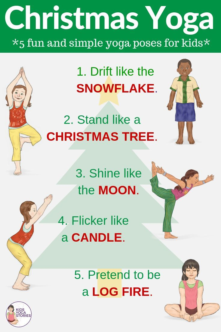 5 Christmas Yoga Poses for Kids (Printable Poster)