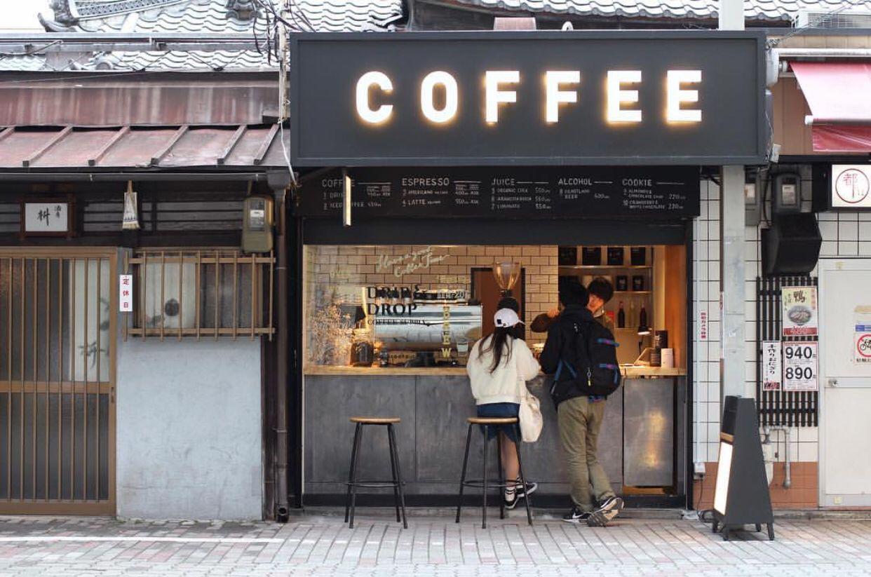 Drip And Drop Coffee Japan Toko Roti Kedai Kopi Desain Restoran