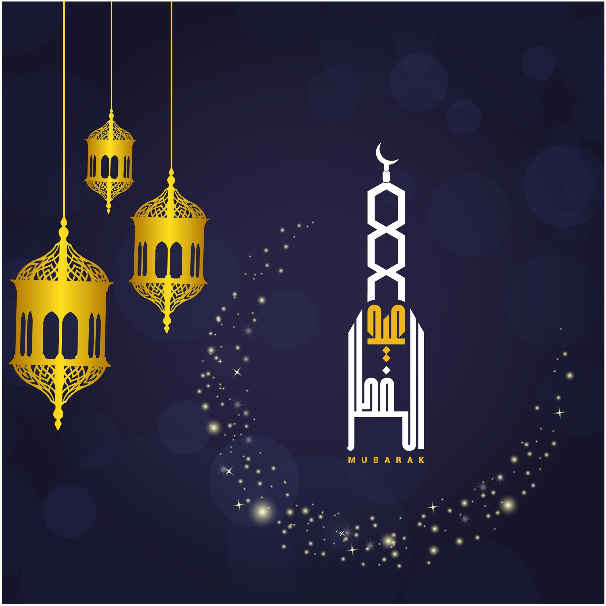 Desertroseeid Mubarak Greetings Wallpaper Design Vector Http