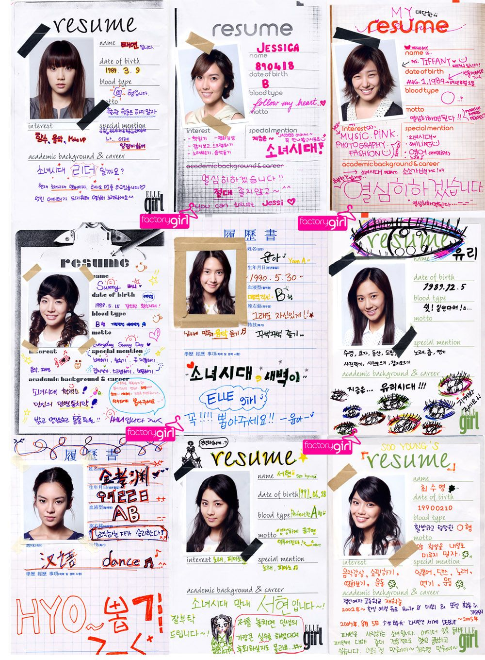 resume Resume Girl snsd korea famous girl group their own handwriting resume resume