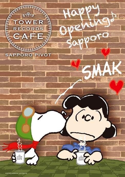 TOWER RECORDS CAFE 札幌ピヴォ店ではコラボカフェも!『Xmas キャンペーン 2016』11/7 スタート - TOWER RECORDS ONLINE