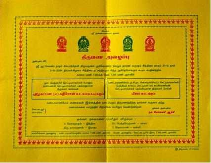 Indian Style Wedding Invitations was great invitation design