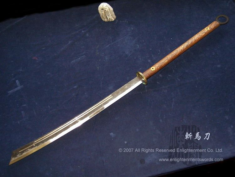 Zhanmadao (horse chopping saber) - 48.0KB