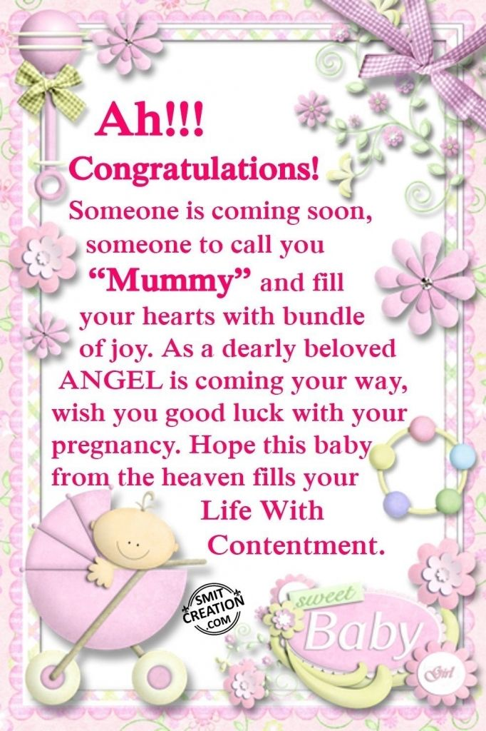 Attentiongrabbing Baby Shower Message Best Friend For Baby Shower