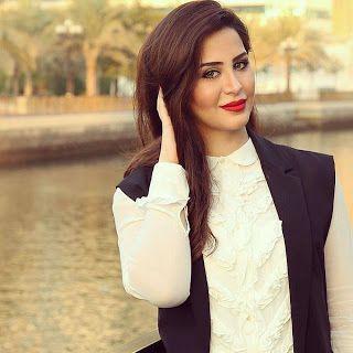 سناب شات ميس عنبر إعلامية ومقدمة برنامج كهرمانة على قناة الشرقية والذي Fashion Skin Care Skin
