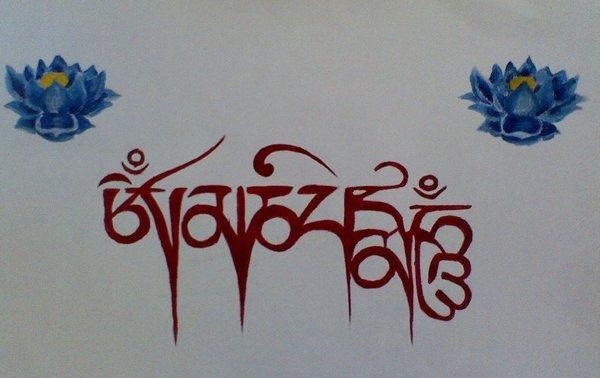 Om Mani Padme Hum Tattoo Ideas Pinterest Brandon Boyd Art