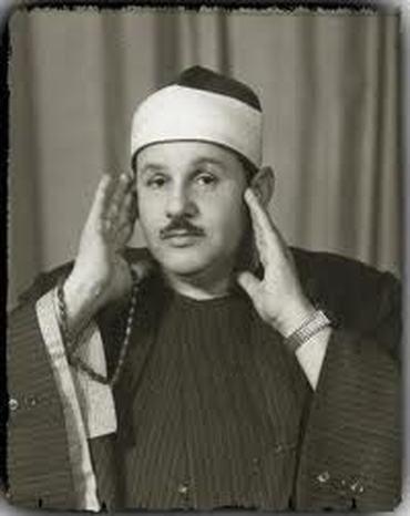 القارئ ﻣﺤﻤﻮﺩ ﻋﻠﻲ ﺍﻟﺒﻨﺎ مصر المصحف المرتل Http Www Mp3quran Net Bna Html المصحف المجود Http Www Mp3quran Net Bna Mjwd Html Quran Koran Quran In English