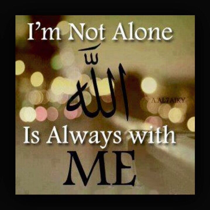 Desertrose Yaa Allah With Images Islamic Inspirational