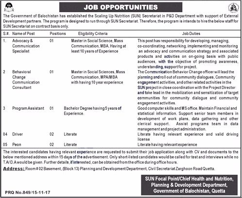 Planning And Development Department Jobs 2017 In Quetta For - office assistant job description