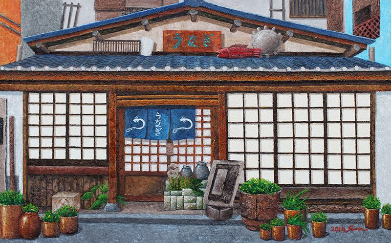 うなぎ Canvas oil painting