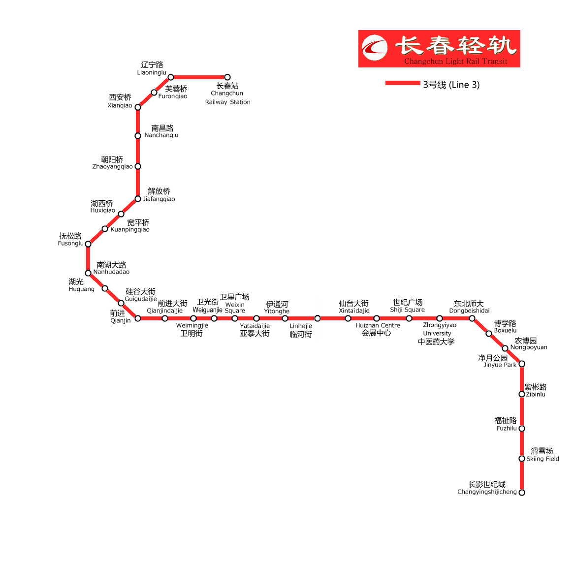 Lrt Changchun Metro Map China Changchun Mass Transit System Subway Map