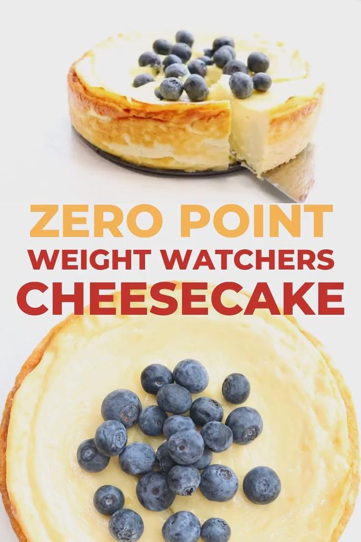 This Weight Watchers Cheesecake is low in Smartpoints on all 3 for the new WW plans! ZERO Points on blue and purple, and ONLY 2 points on green! Dessert doesn't have to be guilty!