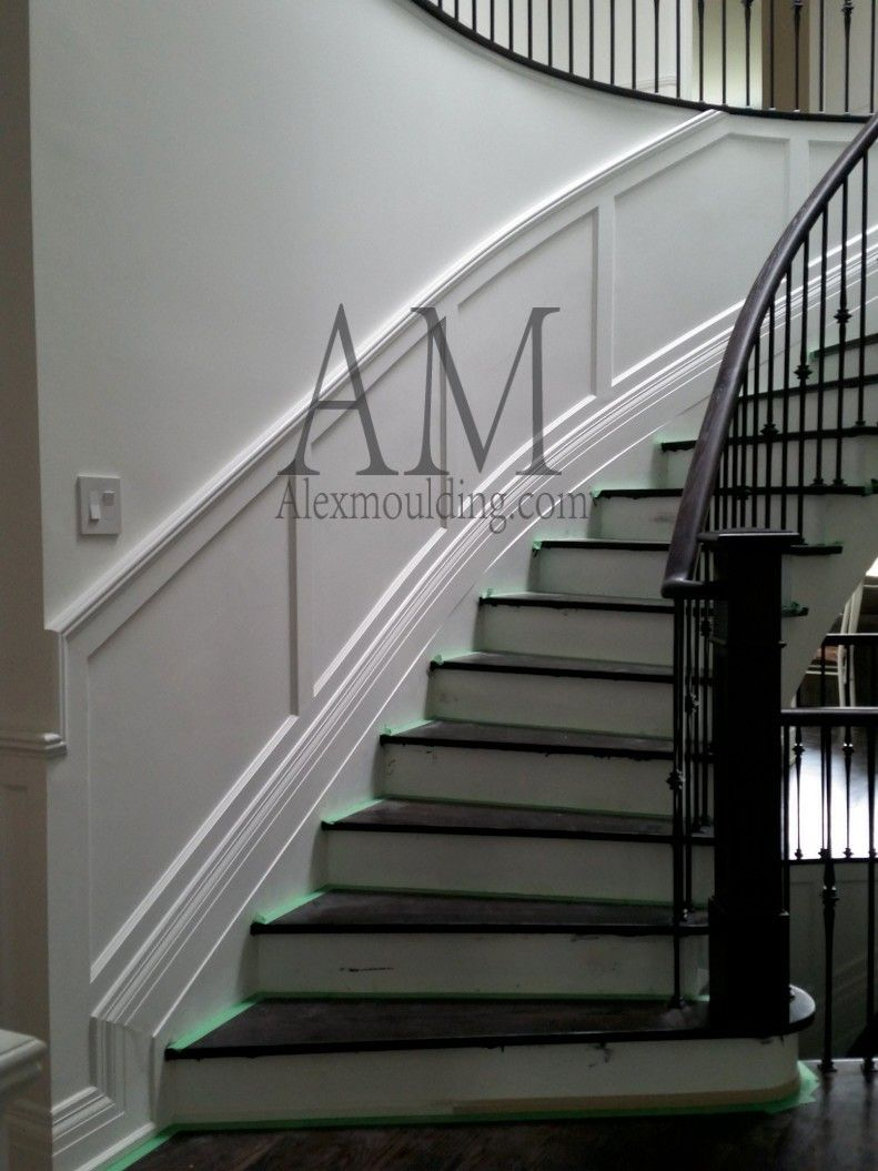 Round curved staircase wainscot modern wainscoting for Curved staircases