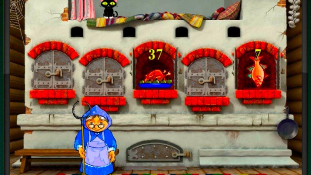 Резидент 2 игровой автомат играть бесплатно и без регистрации
