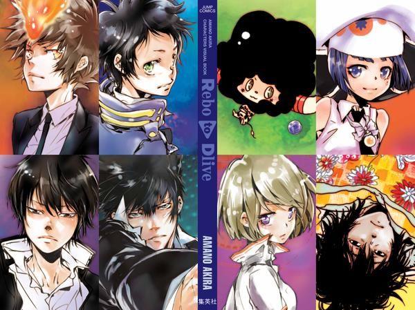 描きおろしイラストだと Reborn エルドライブ の天野明先生が公式twitterを開設 にじめん 女子アニメ情報サイト Reborn Katekyo Hitman Hitman Reborn Anime