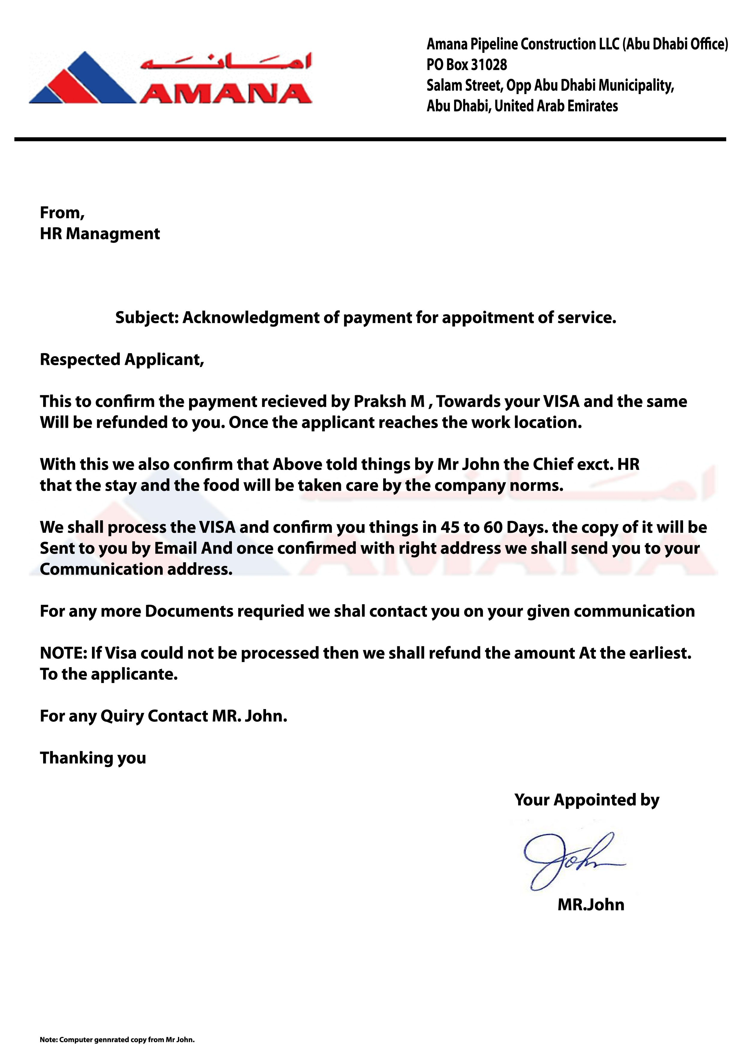 Job Scam Alert Amana Pipeline Construction Appointment Letter