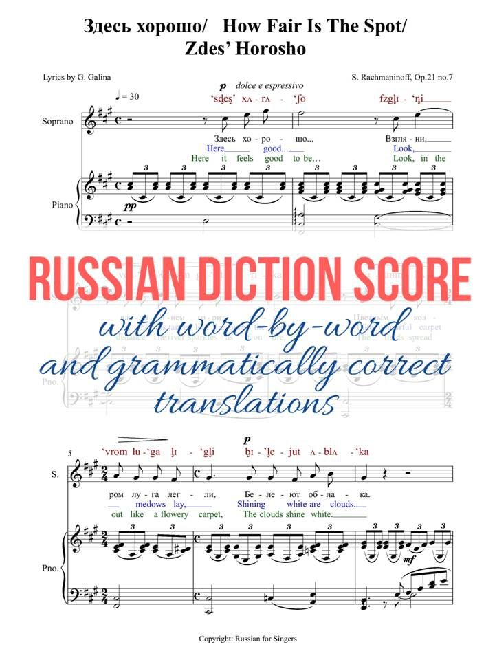 Diction Score Sheet Music With Ipa Phonetics And Word By Word