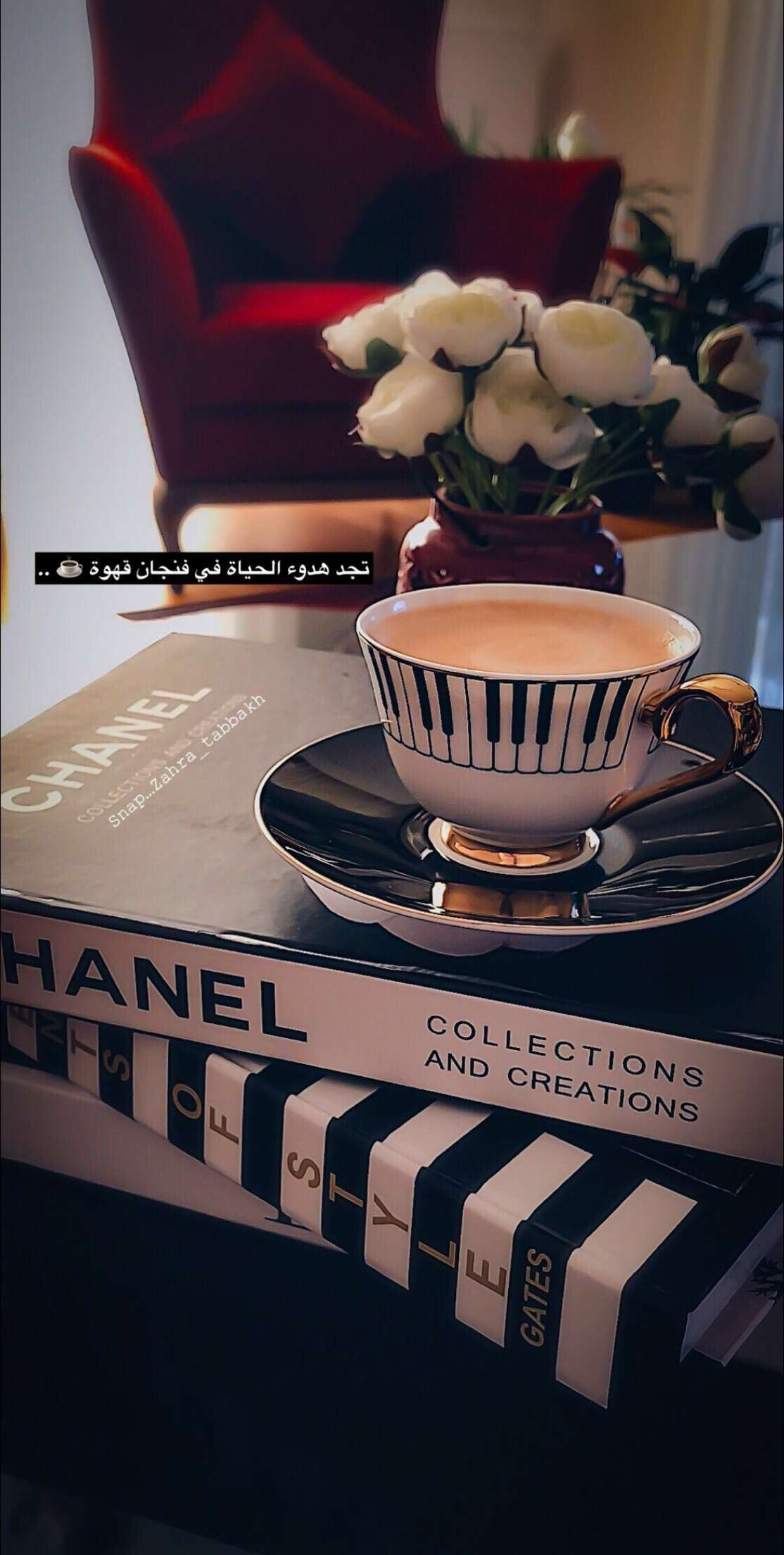 A Sip Of Tea Coffee Flower Coffee And Books Coffee Quotes