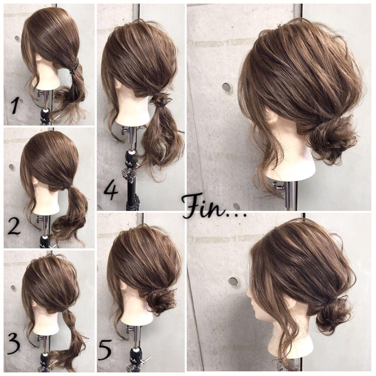 簡単で可愛い 自分でできるヘアアレンジ 超簡単 1つ結びを