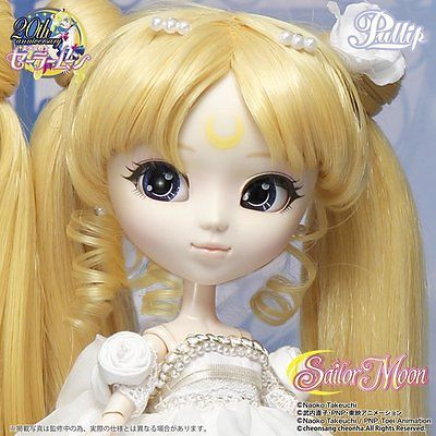NEW Premium BANDAI Pullip Mini Stuffed Sailor Moon Princess Serenity doll Japan