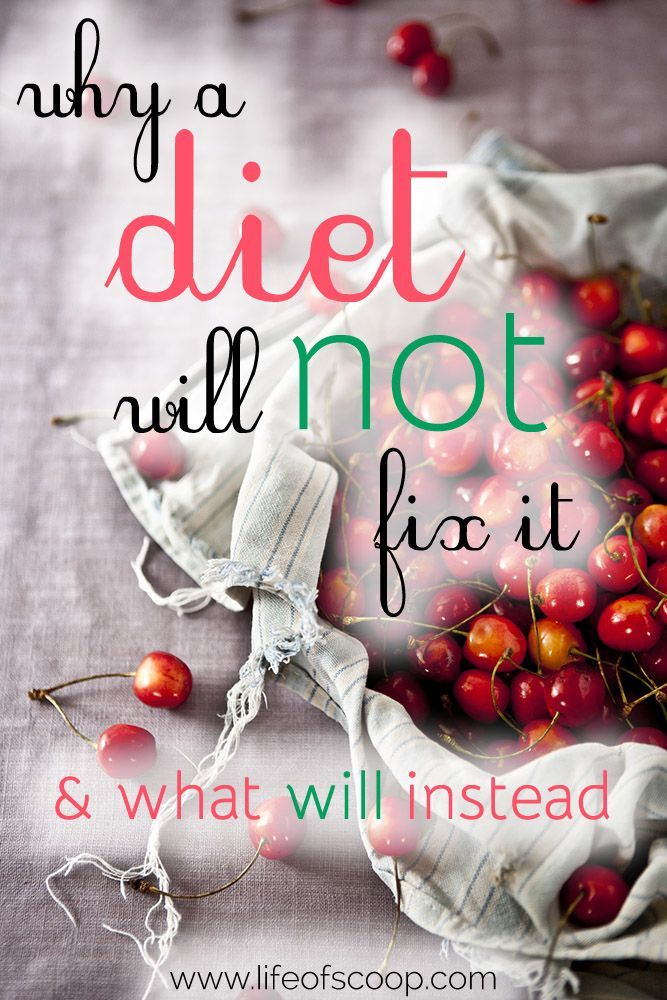 A diet will not fix those insecurities and anxieties within you. The world wants you to believe this - wants you to believe that being a size 2 will be enough. Can I take your hand and speak some truth to your heart? You need something so much more. Seek truth & discover what WILL fix those insecurities and anxieties.
