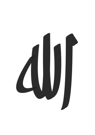 Tulisan Arab Insya Allah : tulisan, insya, allah, God..., Tulisan, Tangan,, Kutipan, Dinding,