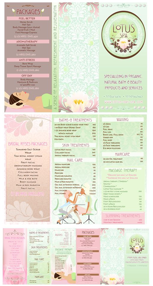 Beautiful Spa Brochure Design Cosmetic Brochure Design  Beauty