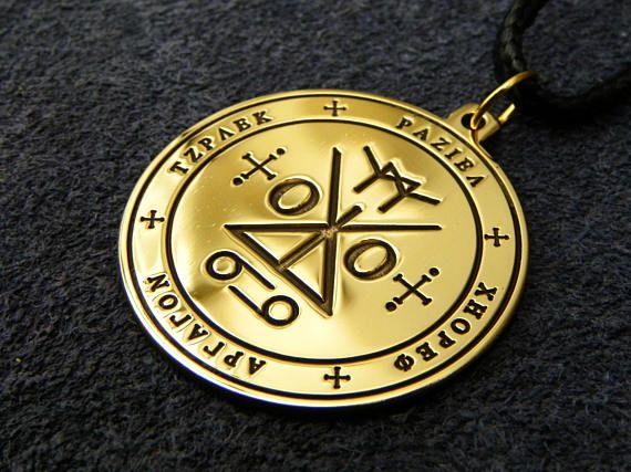 Seal Of Angel Raziel Pendant Seal Of Archangel Raziel Seals Of