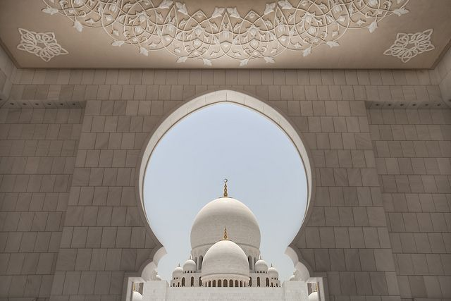 The Grand Mosque by Greg Annandale,