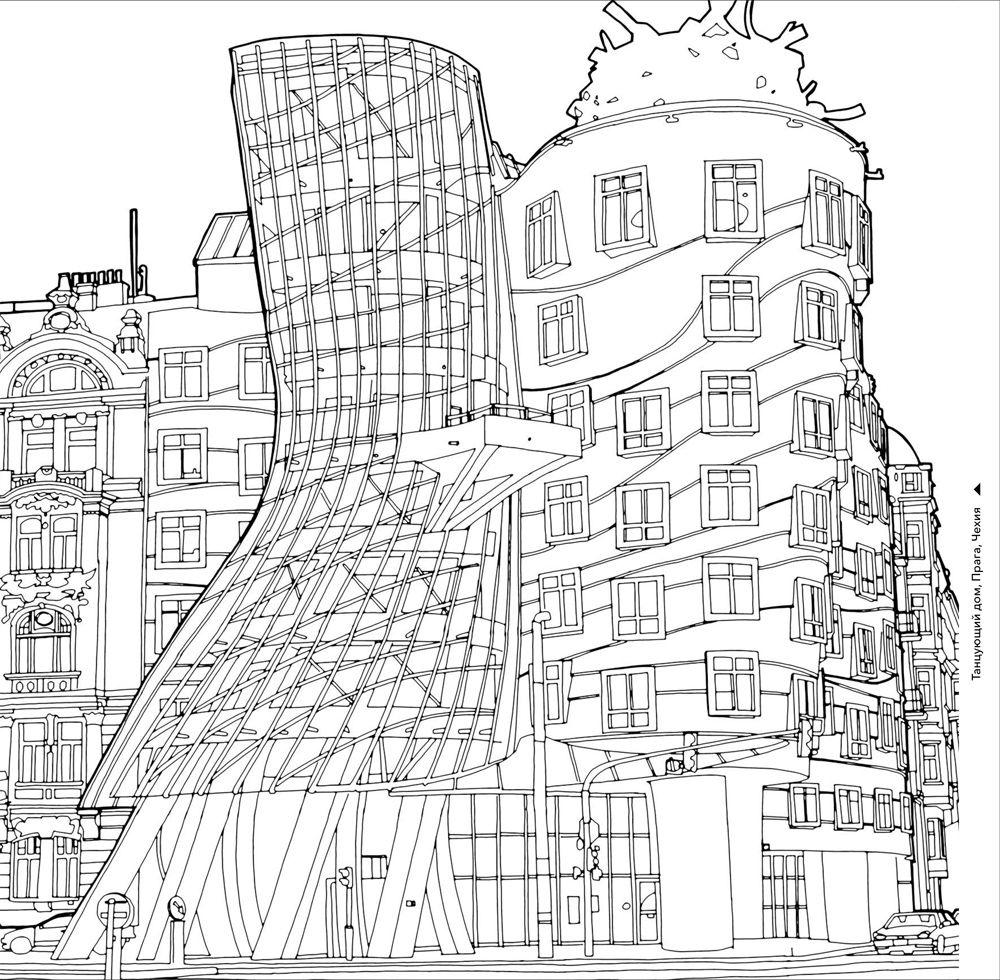 интервью раскраска картинки зданий интересный