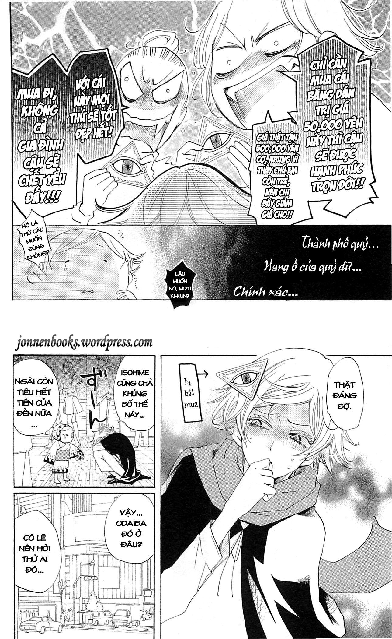 [TUYỆT VỜI] Kamisama Hajimemashita Chap 37 Anime