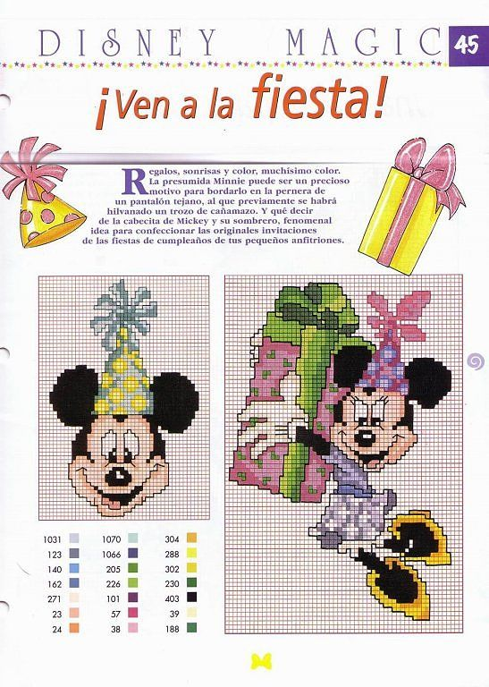 Solo Patrones Punto Cruz | Disney Crafts | Pinterest | Cross stitch ...