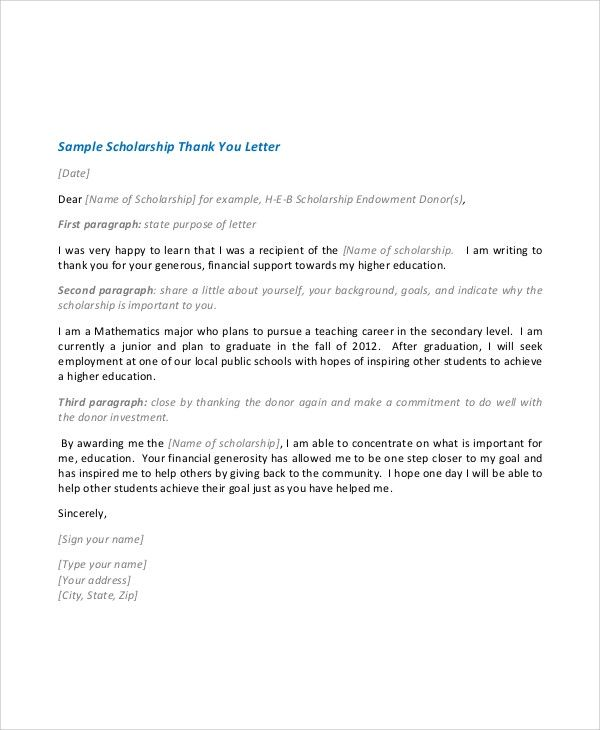Scholarship Acceptance Letter Sample Unique Sample